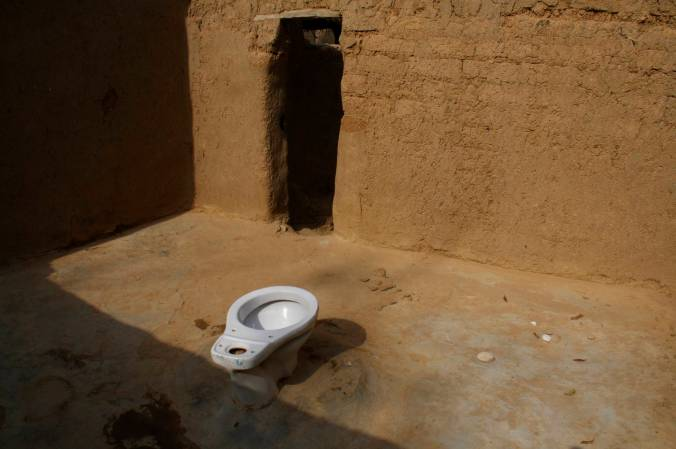 Toilet facilities, Enndé, Dogon Country, Mali, Africa
