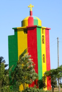Church in the colours of the Ethiopian flag, Bahir Dar, Ethiopia, Africa