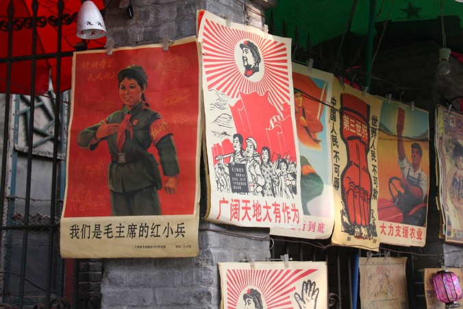 Communist posters, Beijing, China