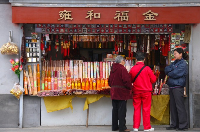 Shops near Yonghe Gong Buddhist temple, Beijing, China