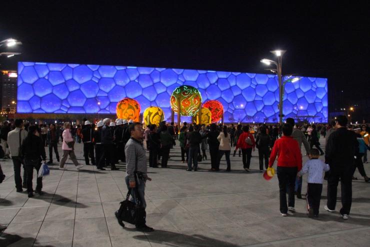 National Swimming Stadium, Beijing Olympic Park, Beijing, China