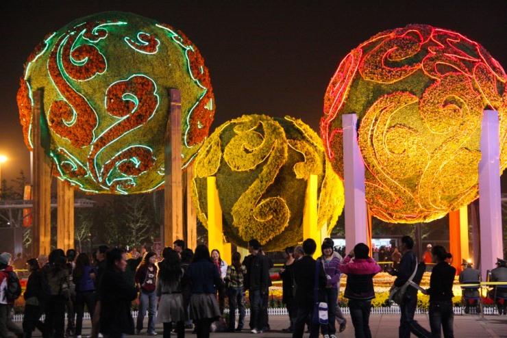 Balls of light, Beijing Olympic Park, Beijing, China