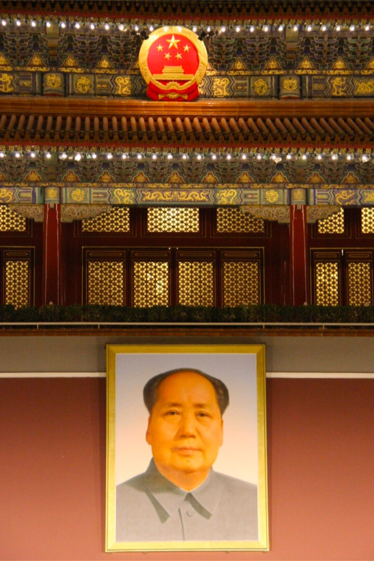 Portrait of Chairman Mao over the Gate of Heavenly Peace, Beijing, China