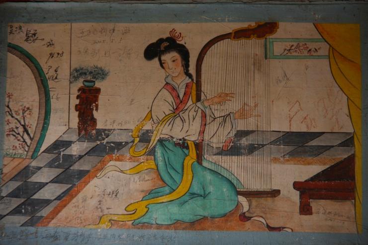 Paintings at The Summer Palace, Beijing, China