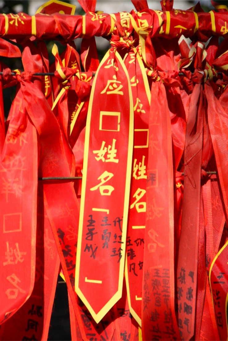 Prayer flags, Jietai Si temple, Beijing, China