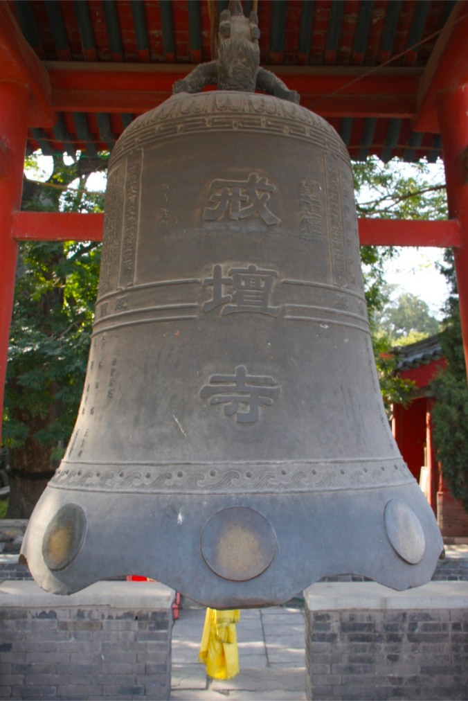 Bell, Jietai Si temple, Beijing, China