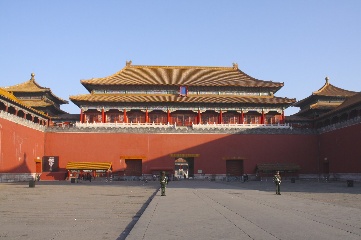 from Adonis beijing forbidden city matchmaking