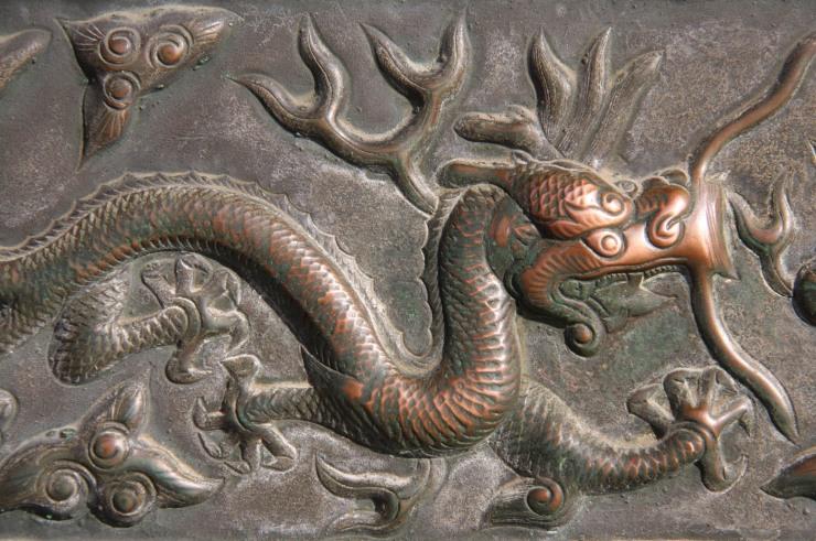 Metalwork details, The Forbidden City, Beijing, China