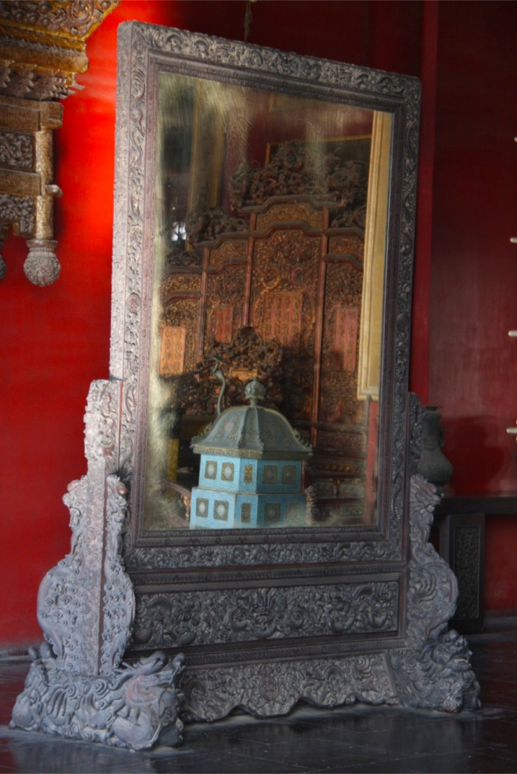 Reflection in a mirror, The Forbidden City, Beijing, China