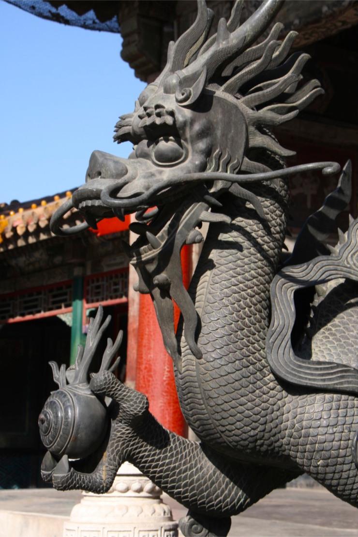 Metal statue, The Forbidden City, Beijing, China