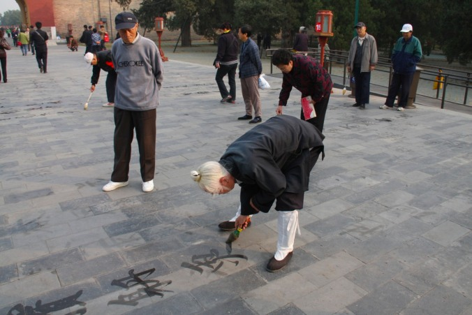 Calligraphy, the Temple of Heaven, Beijing, China