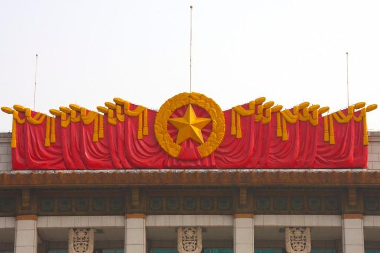 Tiananmen Square, Beijing, ChinaTiananmen Square, Beijing, China
