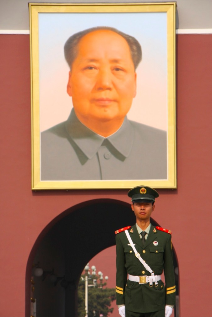 Soldier and painting of Mao, Tiananmen Square, Beijing, China