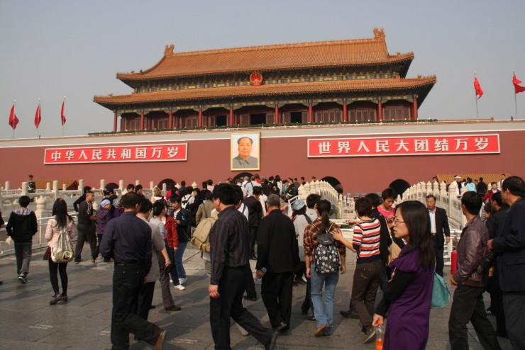 Tiananmen gate, Tiananmen Square, Beijing, China