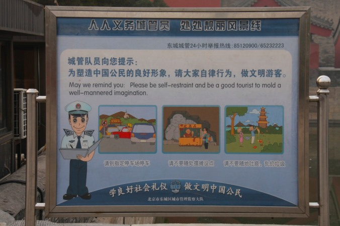 Sign at the entrance to Beihai Park, Beijing, China