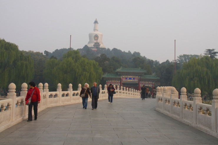 Entrance to Beihai Park, Beijing, China