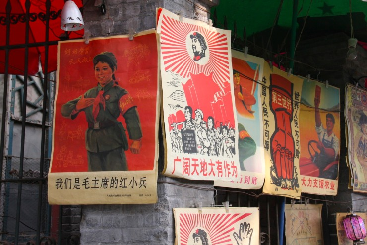 Communist posters in a hutong, Beijing, China