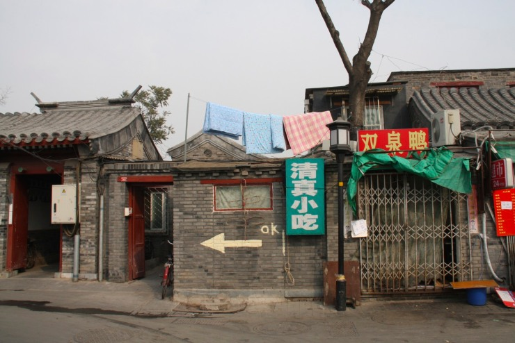 A signpost in a hutong, Beijing, China