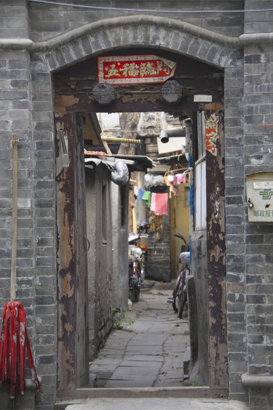 Hutong Alleyway Notesfromcamelidcountry