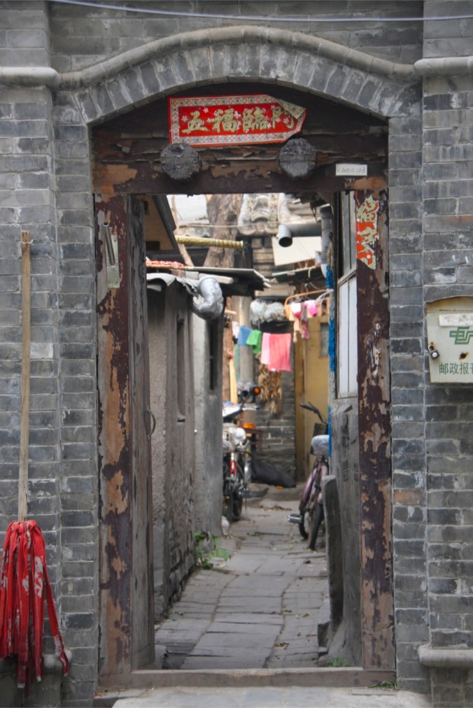 Doorway in a hutong, Beijing, China