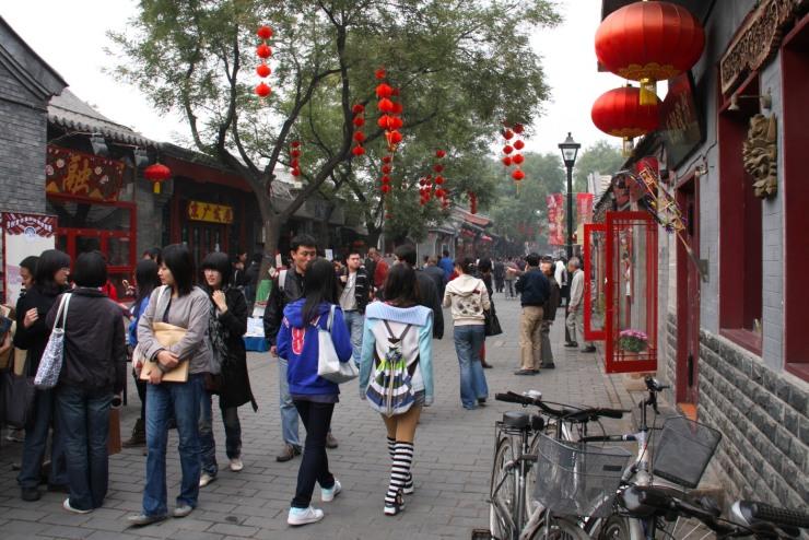 Upmarket hutong, Beijing, China