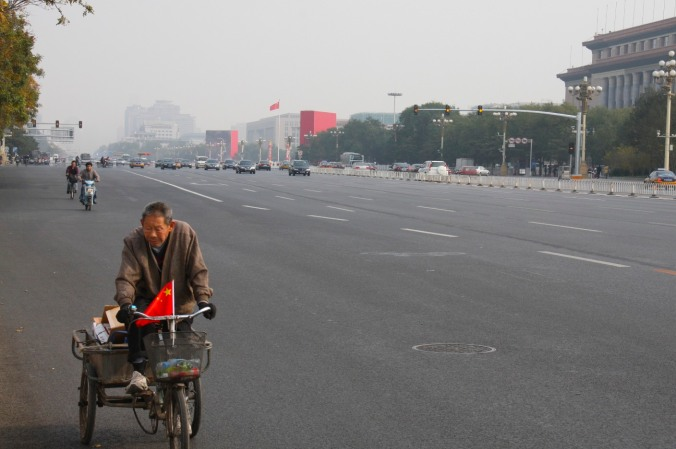Road into Tiananmen Square, Beijing, China
