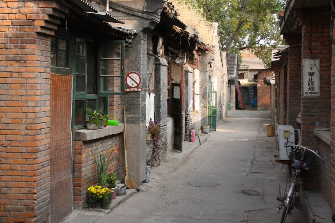 A hutong, Beijing, China