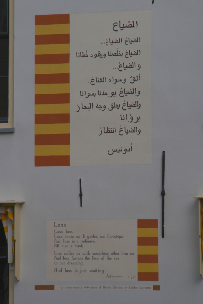 Loss by Syrian poet Adonis on a wall in Leiden, Netherlands