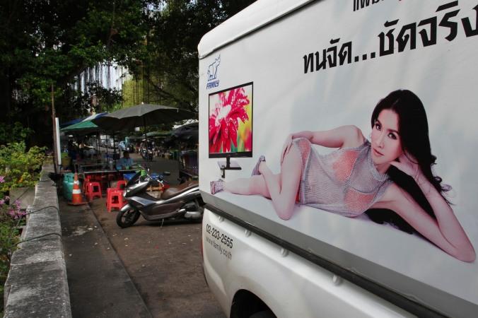 Modern advertising, Bangkok, Thailand