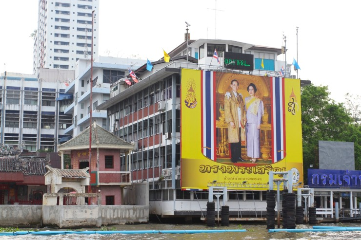Images of King Bhumibol Adulyadej and the Queen, Bangkok, Thailand