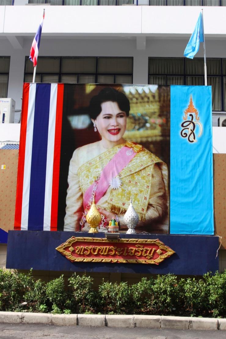 Poster of Queen Sirikit, Bangkok, Thailand