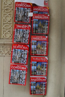 Tourist merchandise, Cordoba, Andalusia, Spain