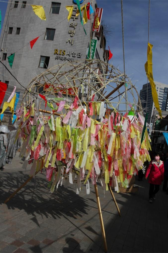 Street festival, Daegu, Korea