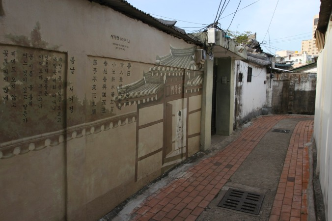 Depiction of historic, Daegu, Korea