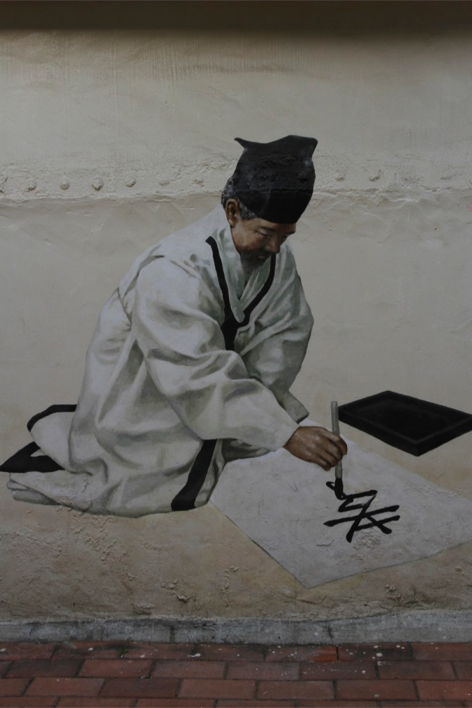 Depiction of historic, Daegu, Korea