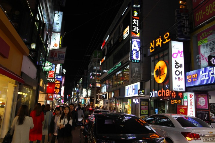 Downtown, Daegu, Korea