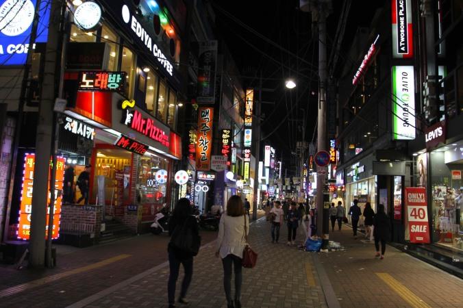 Downtown, Daegu, Korea