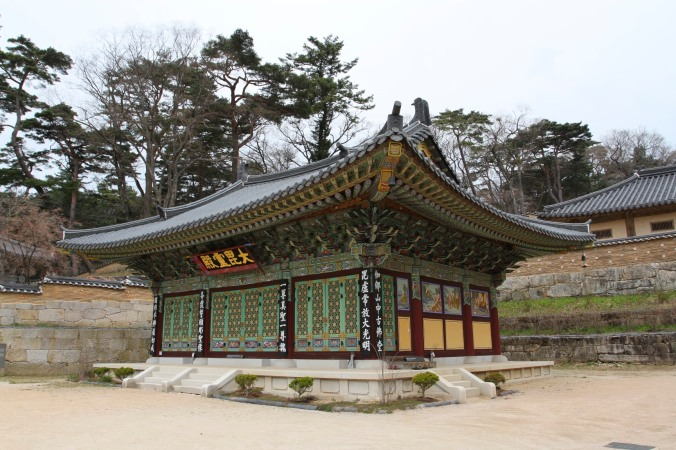 Buddhist Temple, Haein-sa, Korea