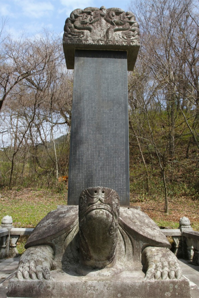 Graves, Haein-sa, Korea