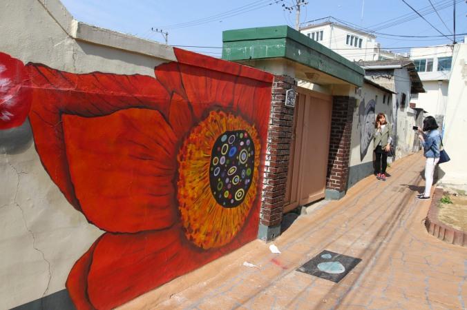 Street art, Gyeongju, Korea