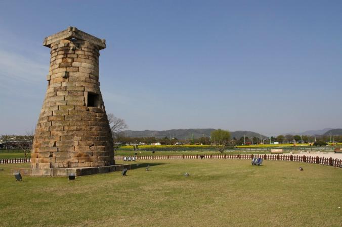 Cheomseongdae, 7th Century astronomical tower, Gyeongju, Korea