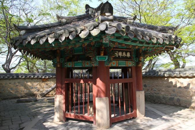 Gyeongju, Korea