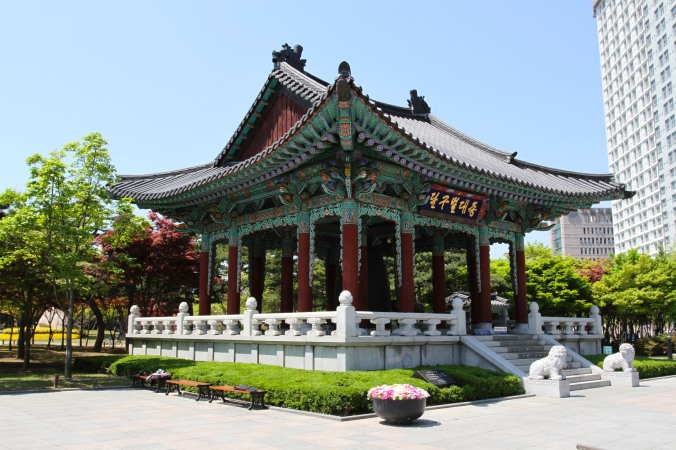 Temple to the National Debt Repayment Movement, Daegu, Korea