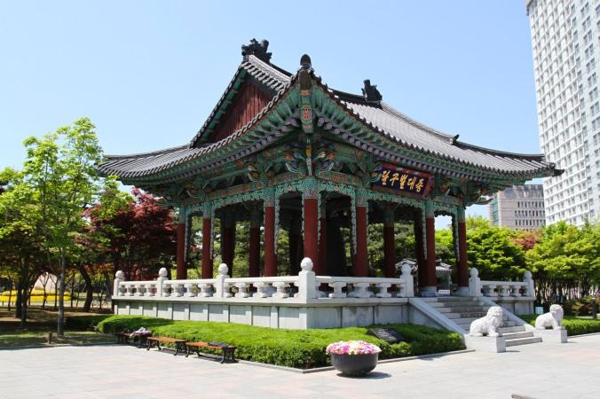 Temple to the National Debt Repayment Movement, Daegu, Korea