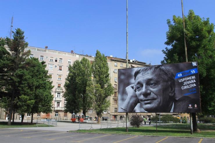 Parliament building, Belgrade, Serbia