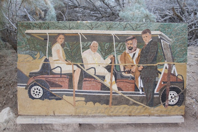 Papal mosaic, Bethany Beyond the Jordan, Jordan