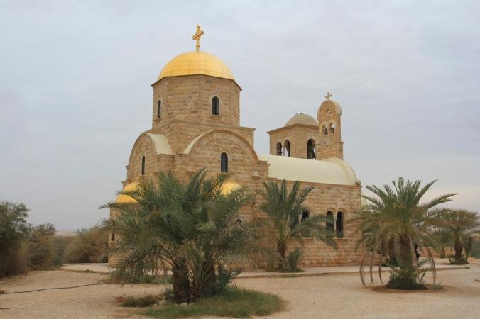 Greek Orthodox Church, Bethany Beyond the Jordan, Jordan