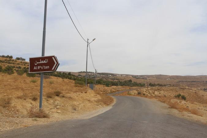 Al Ma'tan, Jordan