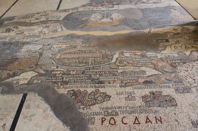 Mosaic Map, St. George's Church, Madaba, Jordan