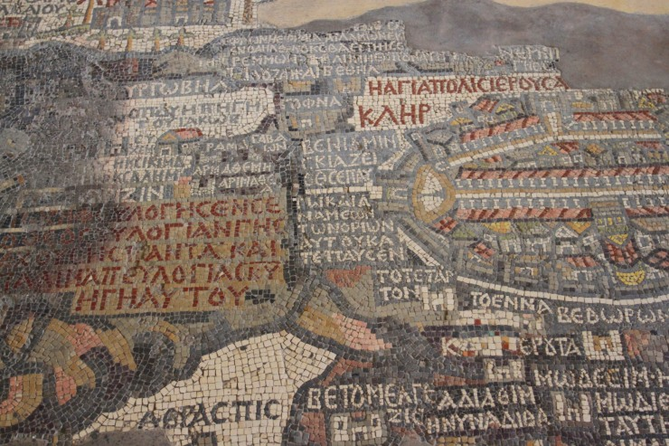Mosaic Map, St. George's Church, Madaba, Jordan